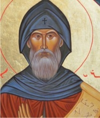 Saint Ephrem diacre IVe sicècle